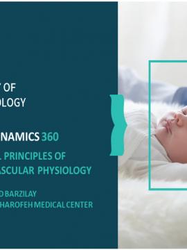 פיזיולוגיה של המערכת הקרדיו-ווסקולרית חלק 1